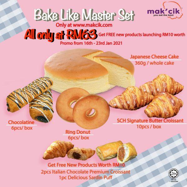 Bake Like Master Set