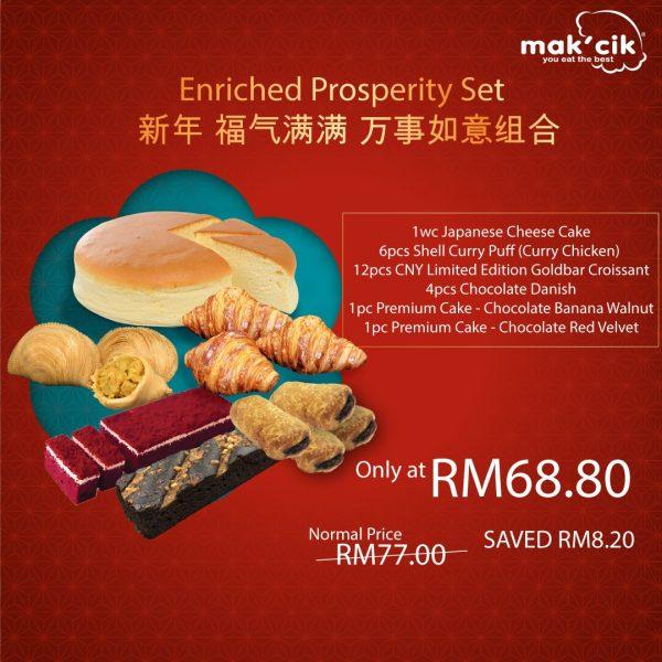 COM CNY2021 Prosperity EN