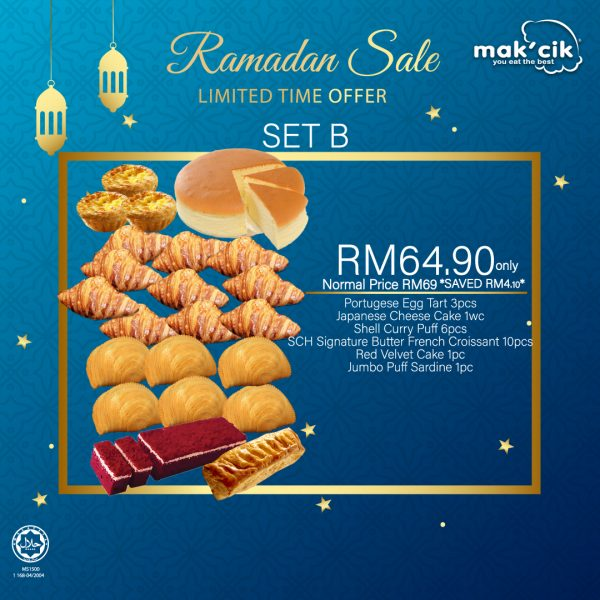 ramadhan blue design set b